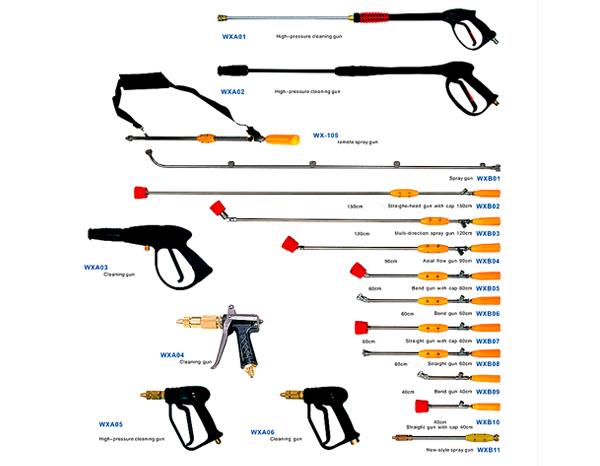 بندقية التنظيف